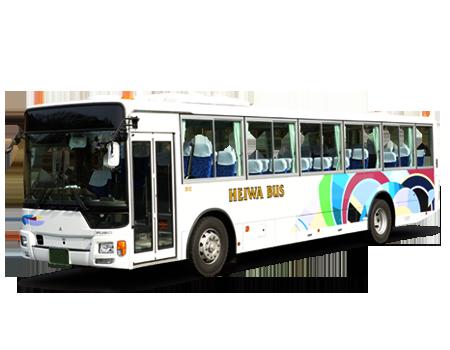 送迎バス どんなバスがいいのわからない 貸切バスのご提案 平和コーポレーション株式会社