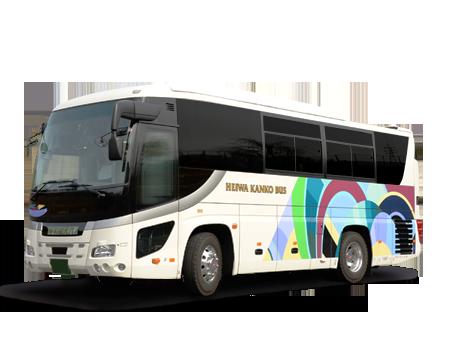 観光バス,バスで旅するご提案,平和コーポレーション株式会社
