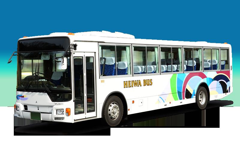 送迎バス,貸切バスのご提案,平和コーポレーション株式会社