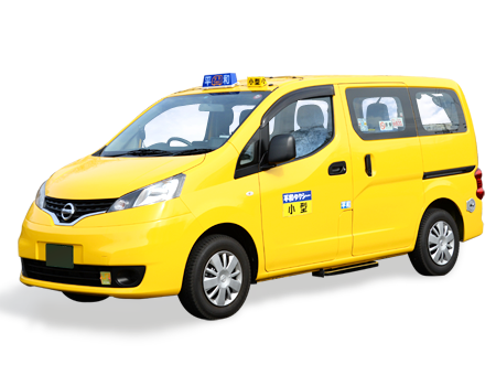 セントレアまで快適送迎 平和タクシー,平和コーポレーション株式会社