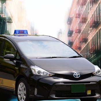 平和タクシー ご利用案内 タクシーのご注文方法 平和コーポレーション株式会社
