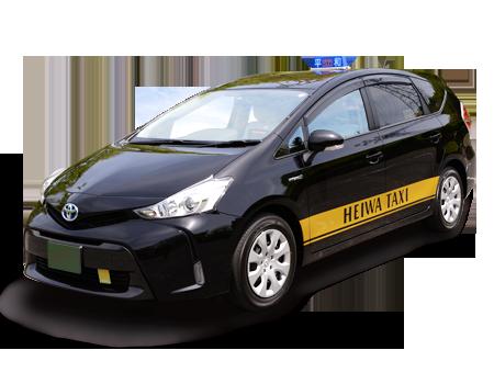 タクシーで旅に出よう 平和タクシー 平和コーポレーション株式会社