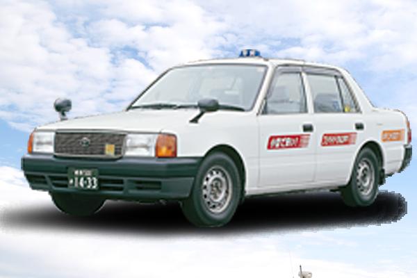 平和タクシー コンフォートスタンダード 平和コーポレーション株式会社